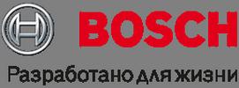 bosch_logo_russian